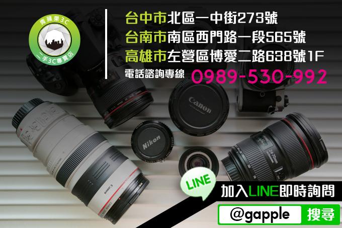 info_0919_680