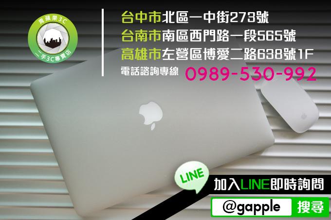 53b8f-info_0911_680_laptop